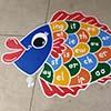 Sound Fish Blue